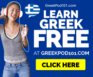 Learn Greek with Free Podcasts