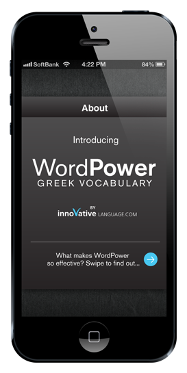 Best Greek Words & Phrases App - WordPower Greek